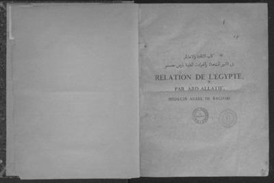 Relation de l'Egypte (148679).pdf