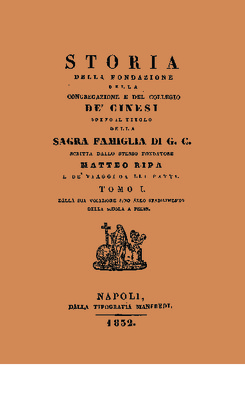 http://sebinaol.unior.it/sebina/repository/catalogazione/documenti/Ripa vol I.pdf