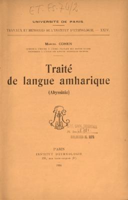 Traité de langue amharique (Abyssinie)