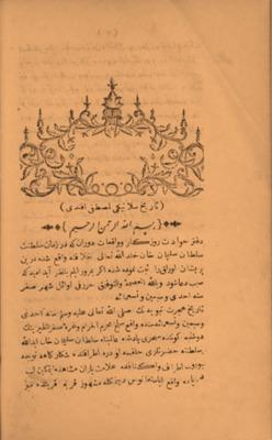 Târîh-i Selânikî =  تاريخ سلانكي