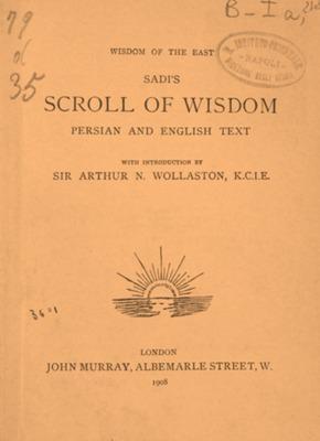 Sadi's scroll of Wisdom