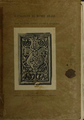 00217-RARI ARA IX 004 R.pdf