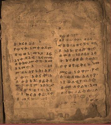 Mazmura Dawit. - Manoscritto etiopico miscellaneo in lingua amarica<br /> Membranaceo