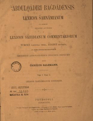 Lugati Sahnameh